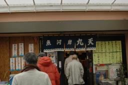 昼食(沼津魚市場)